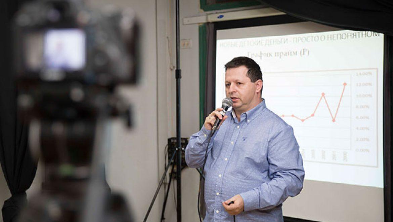 Финансовый ликбез для новых репатриантов от Игоря Лупинского
